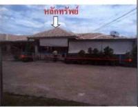 บ้านเดี่ยวหลุดจำนอง ธ.ธนาคารกรุงไทย มหาสารคาม กันทรวิชัย ท่าขอนยาง