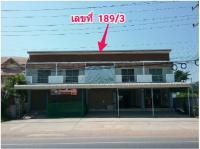 อาคารพาณิชย์หลุดจำนอง ธ.ธนาคารกรุงไทย มหาสารคาม เชียงยืน กู่ทอง