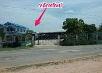 ที่ดินพร้อมสิ่งปลูกสร้างหลุดจำนอง ธ.ธนาคารกรุงไทย มหาสารคาม เชียงยืน กู่ทอง