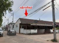ทาวน์เฮ้าส์หลุดจำนอง ธ.ธนาคารกรุงไทย มหาสารคาม เมืองมหาสารคาม แวงน่าง