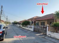 บ้านเดี่ยวหลุดจำนอง ธ.ธนาคารกรุงไทย มหาสารคาม เมืองมหาสารคาม เกิ้ง